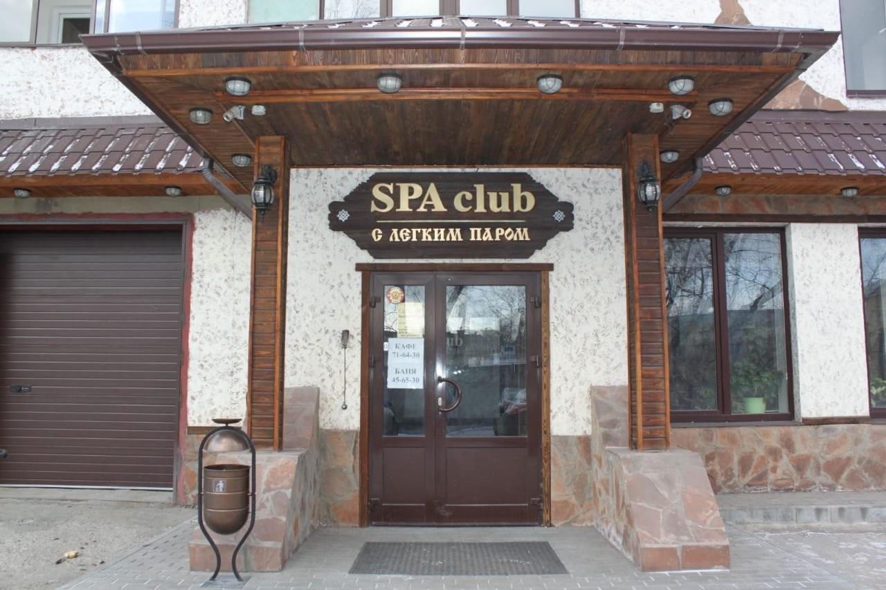 SPA club, баня - №1