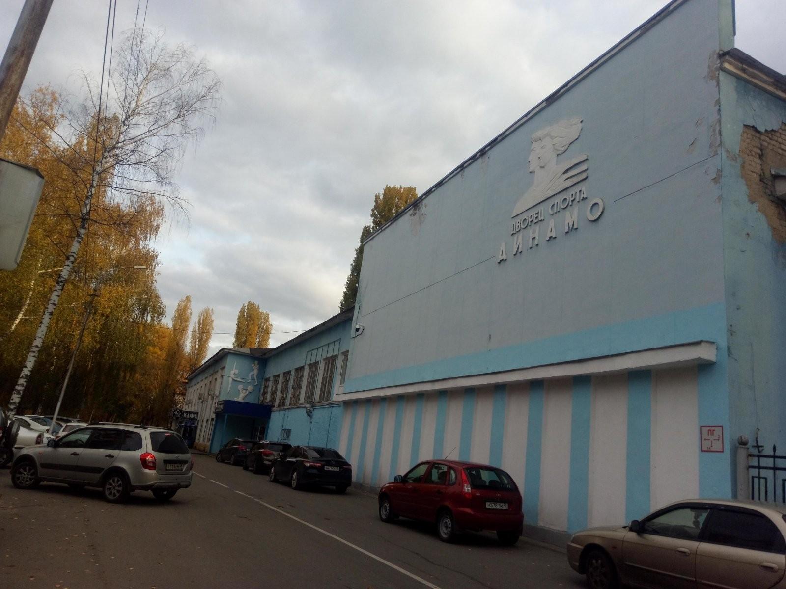 Динамо, спортивный комплекс - №1
