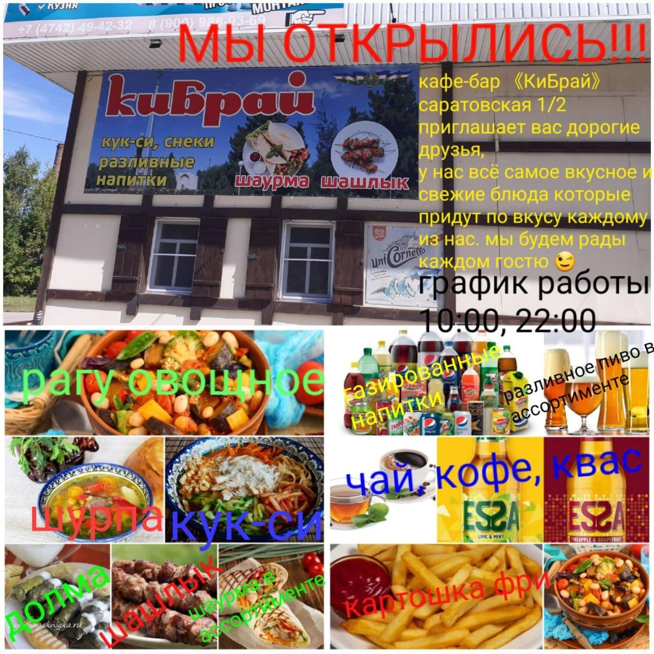 Чернышевой, ресторанно-гостиничный комплекс - №1